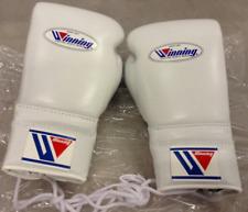 WINNING Boxing Gloves MS-400 White Lace Up Pro Type Training 12 oz Japan NEW
