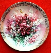 Hibuscus Medley PLATE BY LENA LIU SYMPHONY OF SHIMMERING BEAUTY