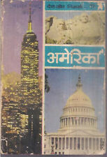 INDIA - THE LAND PEOPLES SERIES - AMERICA - BY PRANNATH SETH - 1970  IN HINDI
