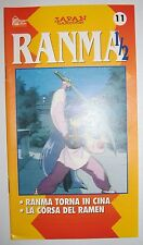 INSERTO - HOBBY & WORK/ RANMA 1/2 - VOLUME 11 - ANIME