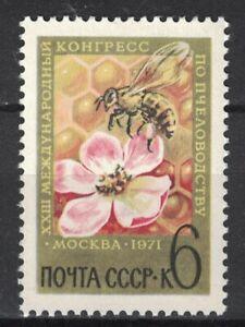 RUSSIA,USSR:1971 SC#3843 MNH 23rd International Beekeeping Congress S234