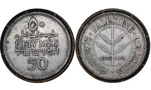 50 Mils 1935 British Mandate  Palestine (Israel) Silver Coin  # 6 From 1$
