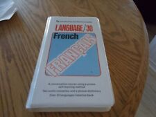EDUCATIONAL SERVICES TEACHING CASSETTES LANGUAGE/30 FRENCH