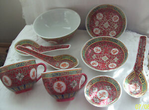 Zhongguo Mun Shou Longevity Pink 9 Piece Collection Bowl Dishes & Spoons & Cups