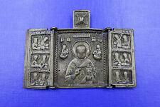 Old Russian Travel Icon, Bronze, 19. Century, Triptychon