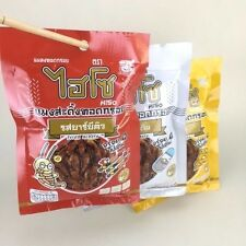 3X PCS SNACK FOOD FRIED INSECT ACHETA BUTTERFLY MIXED THAI FLAVOR EXPORT QUALITY