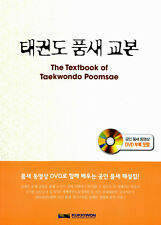 The Textbook of Taekwondo Poomsae with DVD(Korean & English) WTF, Kukkiwon