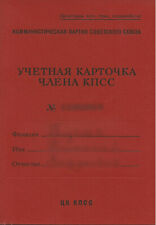 Original Soviet Union Communist Party Membership Book | Russian USSR Passport