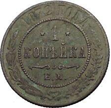 1872 Emperor ALEXANDER II the LIBERATOR Antique Russian 1 Kopek Coin i55152