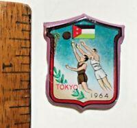 ORIGINAL 1964 VINTAGE TOKYO OLYMPIC GAMES BASKETBALL TIN TOY PIN BADGE NM!!!