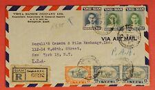 1949 SIAM BANGKOK REGISTERED AIRMAIL TO USA