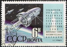 Russia Soviet Space Sputnik 3 stamp 1962