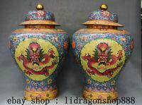 """13,6 """"Vieux Chine Cloisonné Émail Cuivre Dynastie Dragon Pot Jar Crock Paire"""