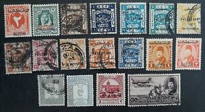 SCARCE 1920- Palestine (various Occupations) lot of 18 postage stamps Used