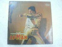 APMAN VIJAY SINGH sharon 1982 LP RECORD BOLLYWOOD india ost funk amazing pop EX
