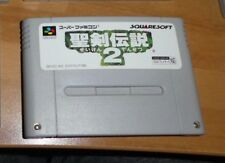 GAME/JEU SNES KONAMI SUPER NITENDO JAPANESE VERSION SEIKENDENSETU 2 SHVC-K2