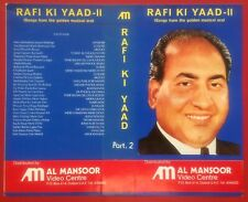 Mohd Rafi Ki Yaad Bollywood VHS Cover Only