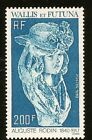 1990 WALLIS & FUTUNA AUGUST RODEN SCULPTURE NEUFS ** MINT NEVER HINGED STAMP