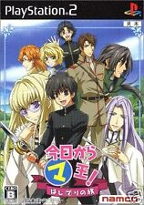 Used PS2 Kyo Kara Maoh! -The 1st trip of Maoh!  SONY PLAYSTATION JAPAN IMPORT