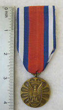 POLISH PROTECT PUBLIC ORDER MEDAL BRONZE CLASS Post WW2 Made in POLAND COLD WAR