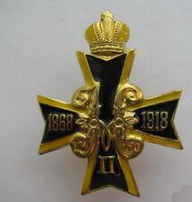 "RUSSIAN BADGE ""ROMANOV HOUSE REIGN"" NIKOLAY II 1868-1918"