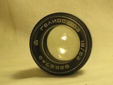 vintage 1.8 / 53 Lens photography Levnoc 103 Soviet Russian camera part