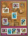 Bloc Feuillet BF35 - Le siècle au fil du timbre Communication (sans carton) 2001