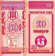 MONGOLIA 10 Mongo Banknote World Paper Money UNC Currency Pick p-49 Small Note
