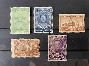 Mongolia 1943 (Period Of Peoples Revolution) used stamps