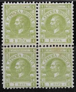 Serbia 1867 MNH Sc#7 Prince Michael 1 para newspaper per 9 block of four e.13