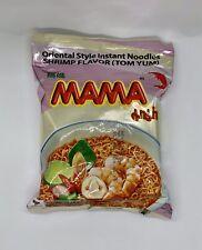 Mama Shrimp Tom Yum Instant Noodles 30x60g., (30 Packs)- มาม่าต้มยำกุ้ง