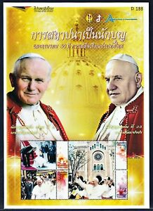 POPE Visit to Thailand Personal Sheet