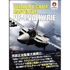 Variable Fighter Master File VF-1 Valkyrie analytics illustration art book