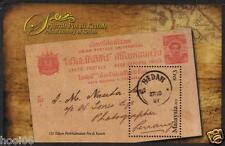 MALAYSIA 2012 Postal History of Kedah MS Mint MNH