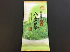New Joshoen Yame Sencha 100g Green Tea Matcha Ocha Yamecha MADE IN JAPAN