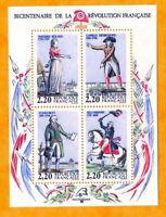 TIMBRE DE FRANCE ANNEE1989 BICENTENAIRE  BLOC FEUILLET N°10  NEUF SANS CHARNIERE