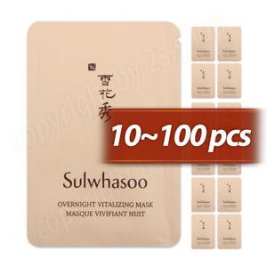 Sulwhasoo Overnight Vitalizing Mask EX 5ml 5/10/15/20/30/40pcs