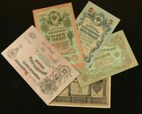 1-3-5-10-25 Rubles 5 BANKNOTES RUSSIA SET 1898 1905 1909 F-VF-XF