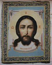 """Gobelin tapestry ORTHODOX Icon of The Holy Face of Jesus Christ Cross - 12""""x16"""""""
