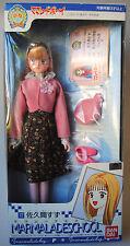 Bandai Marmalade Boy 1994 Sakuma Suzu Marmalade School doll 1/6 scale Casual ver