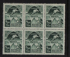 INDONESIA 1951 ASIATIC OLYMPIC GAMES INDIA BLOCK OF 6 MINT NEVER HINGED MNH