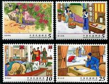 Literature:  Red Chamber Dream set of 4 mnh stamps Taiwan 2017