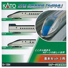 Kato 10-1264 Series E7 Hokuriku Shinkansen Kagayaki 3 Cars Basic Set - N