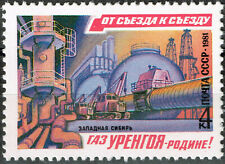 Russia Soviet Oil Petroleum Exploration in Siberia Urengoy gas field stamp 1981