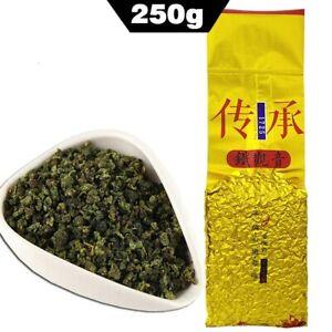 2021 Chinese Gold Gui Anxi TieGuanYin Green Tea Oolong Tie Guan Yin 250g