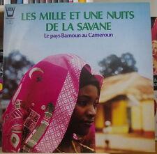 LE PAYS BAMOUN AU CAMEROUN LES MILLE ET UNE NUITS DE LA SAVANE FRENCH LP ARION