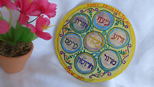 HANDMADE WOOD DECORATIVE PASSOVER PLATE ACRYLIC  MULTI  COLORS WITH   BLESSINGS