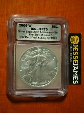 2006 W BURNISHED SILVER EAGLE ICG SP70 FIRST DAY ISSUE FROM 20TH ANNIVERSARY SET