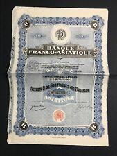 banque franco-asiatique 1928