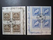 Vereinte Nationen UNO Wien MiNr. 121-122 Vierblock gestempelt (B 048)